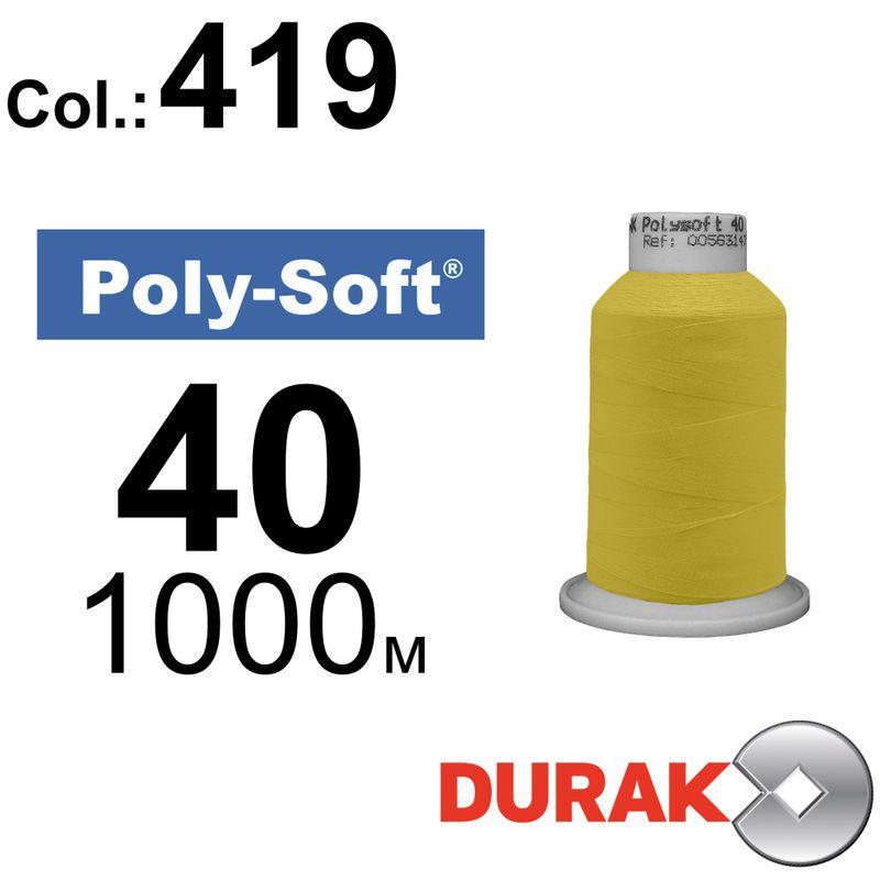 Нитки для машинної вишивки, Poly-Soft, поліестер, N40 (120D/2), довжина 1000 м., колір (419) к2