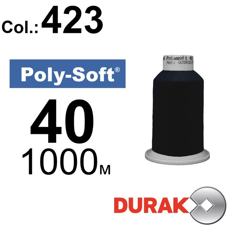 Нитки для машинної вишивки, Poly-Soft, поліестер, N40 (120D/2), довжина 1000 м., колір (423) к20