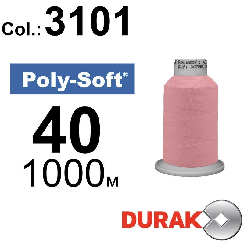 Нитки для машинної вишивки, Poly-Soft, поліестер, N40 (120D/2), довжина 1000 м., колір (3101) к10