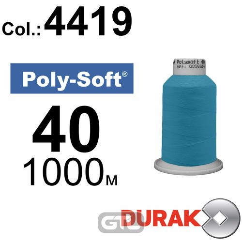 Нитки для машинної вишивки, Poly-Soft, поліестер, N40 (120D/2), довжина 1000 м., колір (4419) к6