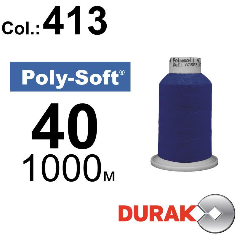 Нитки для машинної вишивки, Poly-Soft, поліестер, N40 (120D/2), довжина 1000 м., колір (413) к1