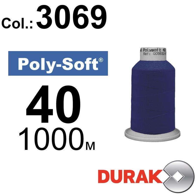 Нитки для машинной вышивки, Poly-Soft, полиэстер, N40 (120D/2), длина 1000 м., цвет (3069) к1