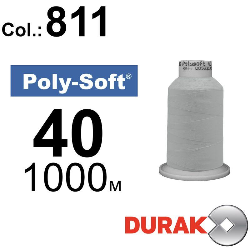 Нитки для машинної вишивки, Poly-Soft, поліестер, N40 (120D/2), довжина 1000 м., колір (811) к2