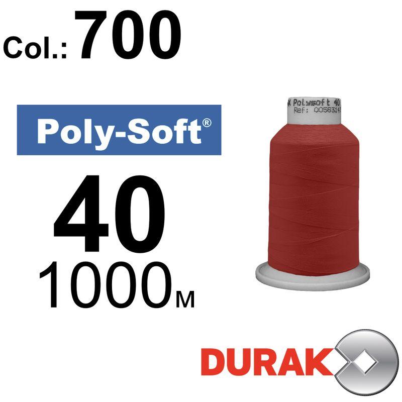 Нитки для машинної вишивки, Poly-Soft, поліестер, N40 (120D/2), довжина 1000 м., колір (700) к3