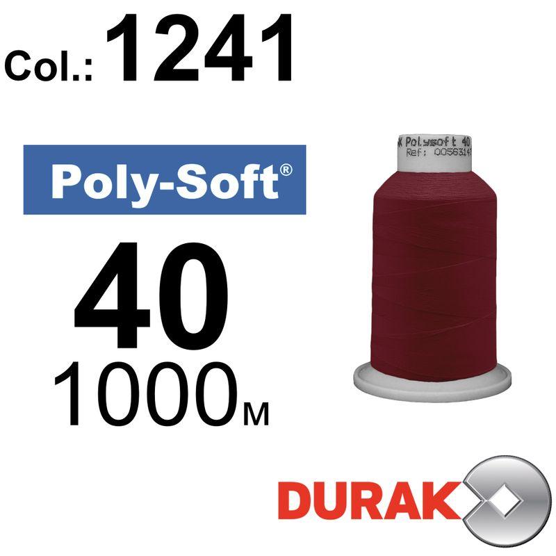 Нитки для машинної вишивки, Poly-Soft, поліестер, N40 (120D/2), довжина 1000 м., колір (1241) к3