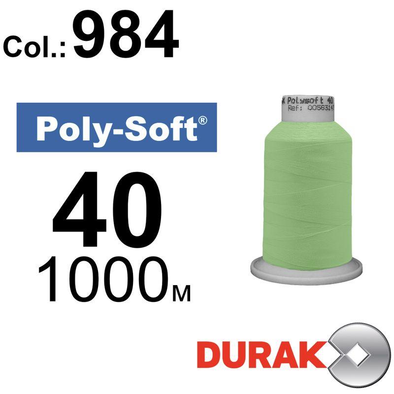 Нитки для машинної вишивки, Poly-Soft, поліестер, N40 (120D/2), довжина 1000 м., колір (984) к4