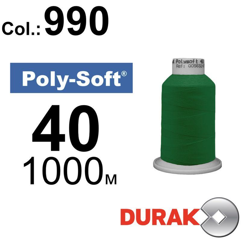 Нитки для машинної вишивки, Poly-Soft, поліестер, N40 (120D/2), довжина 1000 м., колір (990) к4