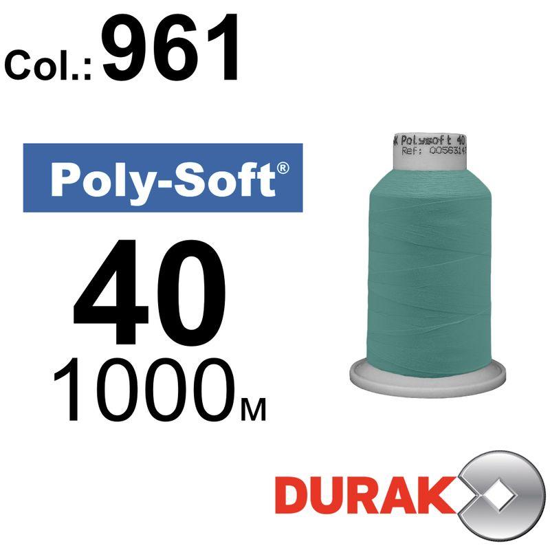 Нитки для машинної вишивки, Poly-Soft, поліестер, N40 (120D/2), довжина 1000 м., колір (961) к4