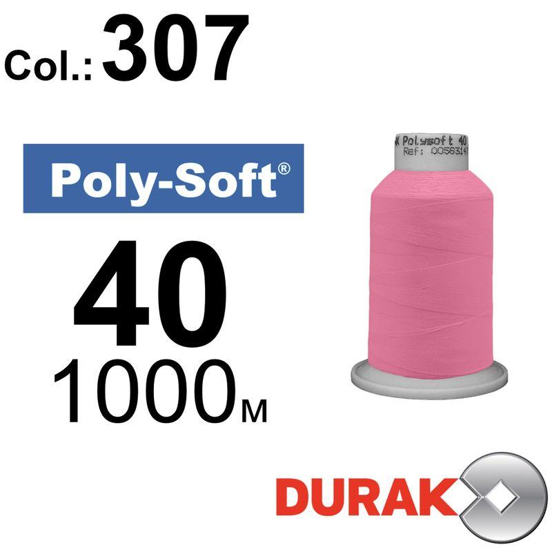 Нитки для машинной вышивки, Poly-Soft, полиэстер, N40 (120D/2), длина 1000 м., цвет (307) к5