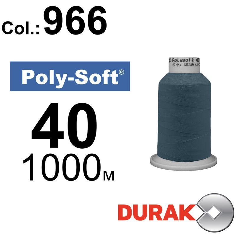 Нитки для машинної вишивки, Poly-Soft, поліестер, N40 (120D/2), довжина 1000 м., колір (966) к6