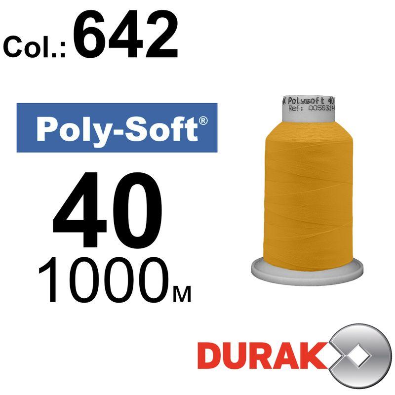 Нитки для машинної вишивки, Poly-Soft, поліестер, N40 (120D/2), довжина 1000 м., колір (642) к7