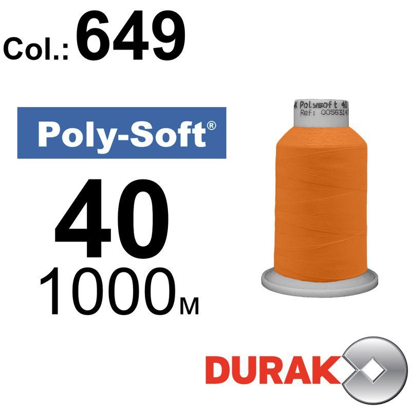 Нитки для машинної вишивки, Poly-Soft, поліестер, N40 (120D/2), довжина 1000 м., колір (649) к7