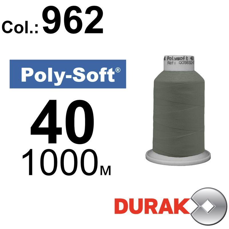 Нитки для машинної вишивки, Poly-Soft, поліестер, N40 (120D/2), довжина 1000 м., колір (962) к8