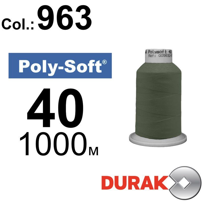Нитки для машинної вишивки, Poly-Soft, поліестер, N40 (120D/2), довжина 1000 м., колір (963) к8