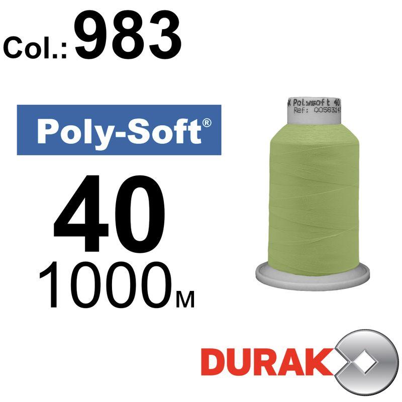 Нитки для машинної вишивки, Poly-Soft, поліестер, N40 (120D/2), довжина 1000 м., колір (983) к8