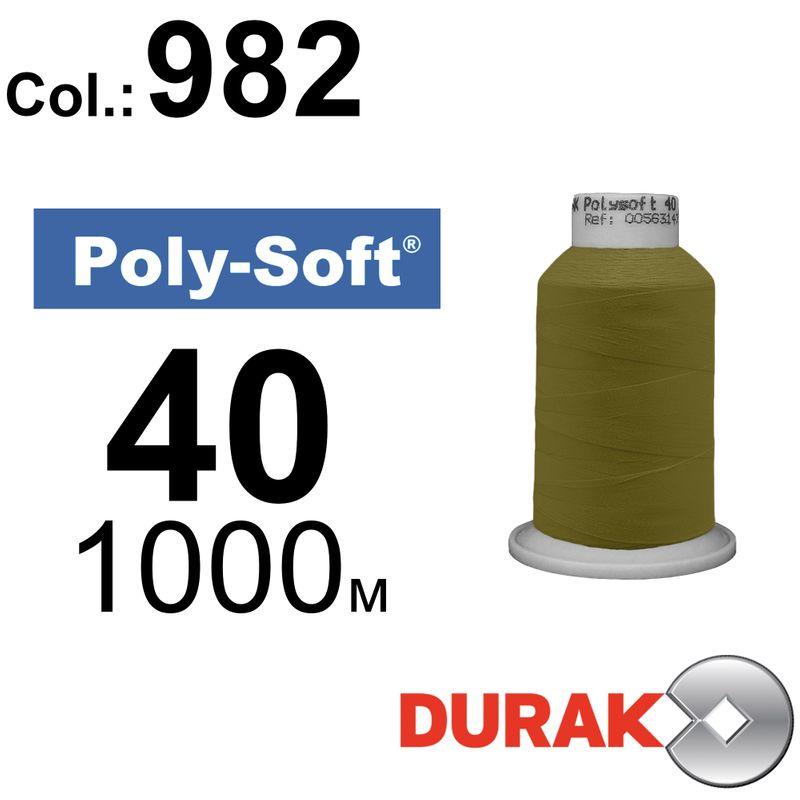 Нитки для машинної вишивки, Poly-Soft, поліестер, N40 (120D/2), довжина 1000 м., колір (982) к9