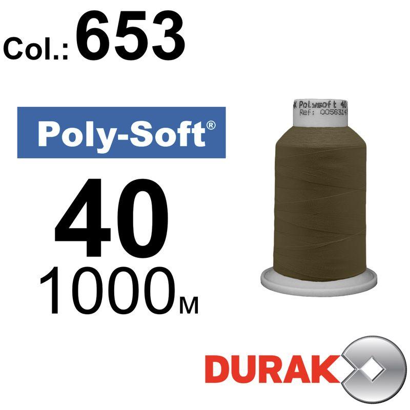 Нитки для машинної вишивки, Poly-Soft, поліестер, N40 (120D/2), довжина 1000 м., колір (653) к9