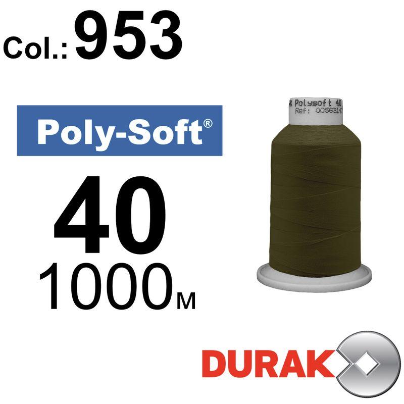 Нитки для машинної вишивки, Poly-Soft, поліестер, N40 (120D/2), довжина 1000 м., колір (953) к9