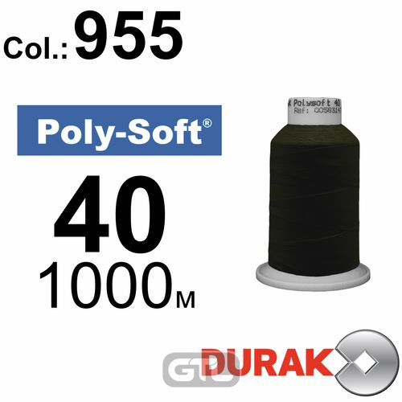 Нитки для машинної вишивки, Poly-Soft, поліестер, N40 (120D/2), довжина 1000 м., колір (955) к9