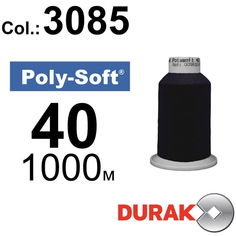 Нитки для машинной вышивки, Poly-Soft, полиэстер, N40 (120D/2), длина 1000 м., цвет (3085) к12