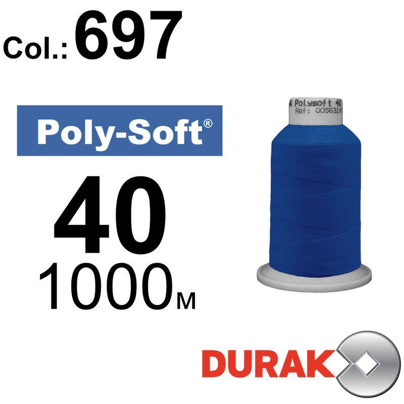 Нитки для машинної вишивки, Poly-Soft, поліестер, N40 (120D/2), довжина 1000 м., колір (697) к13