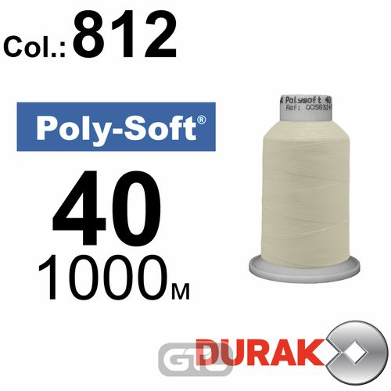 Нитки для машинної вишивки, Poly-Soft, поліестер, N40 (120D/2), довжина 1000 м., колір (812) к17