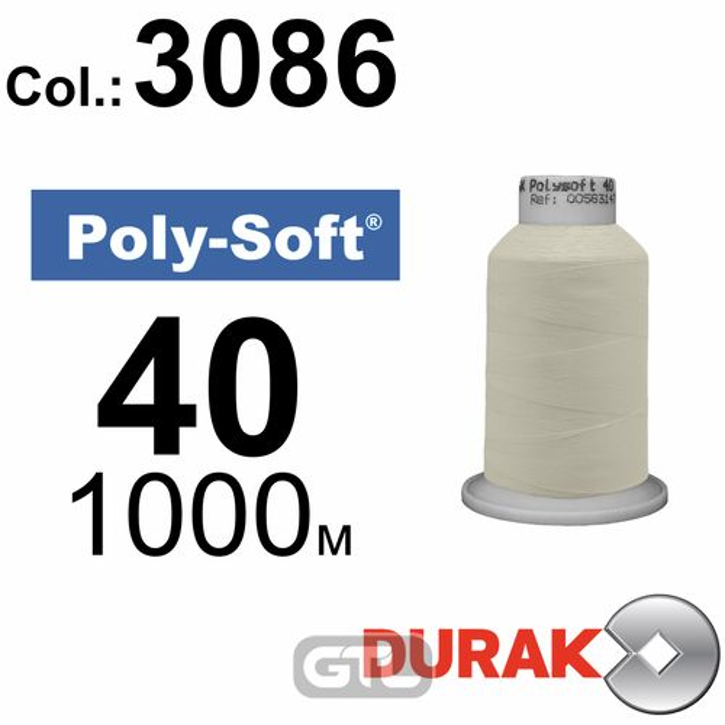 Нитки для машинной вышивки, Poly-Soft, полиэстер, N40 (120D/2), длина 1000 м., цвет (3086) к17