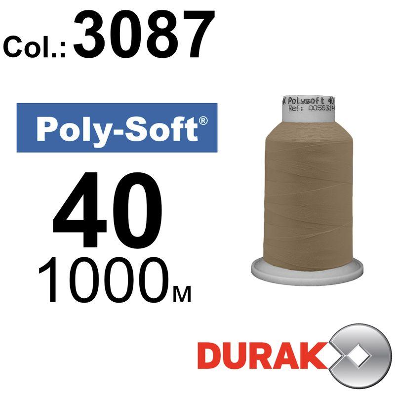 Нитки для машинной вышивки, Poly-Soft, полиэстер, N40 (120D/2), длина 1000 м., цвет (3087) к17