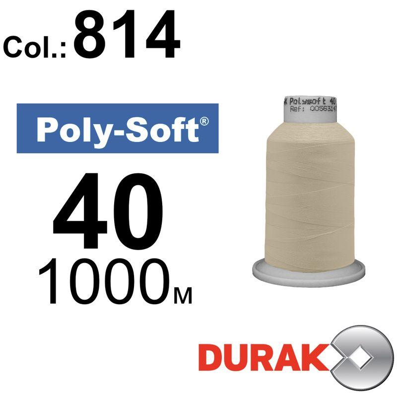 Нитки для машинної вишивки, Poly-Soft, поліестер, N40 (120D/2), довжина 1000 м., колір (814) к18