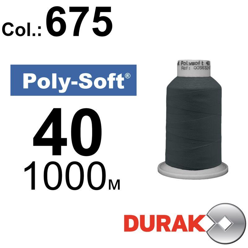 Нитки для машинної вишивки, Poly-Soft, поліестер, N40 (120D/2), довжина 1000 м., колір (675) к20