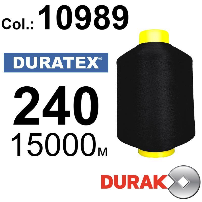 Нити текстурированные, Duratex, полиэстер, N240 (12tex), длина 15000 м., цвет 02(10989)-96 - к20