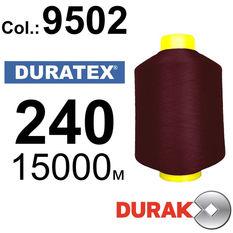 Нитки текстуровані, Duratex, поліестер, N240 (12tex), довжина 15000 м., колір 06(9502)-12 - к3