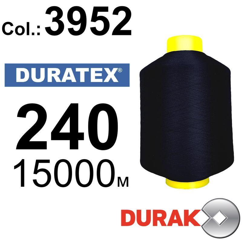 Нити текстурированные, Duratex, полиэстер, N240 (12tex), длина 15000 м., цвет 07(3952)-70 - к7
