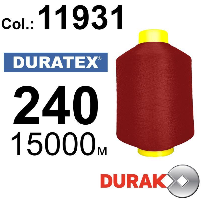Нитки текстуровані, Duratex, поліестер, N240 (12tex), довжина 15000 м., колір 10(11931)-10 - к3