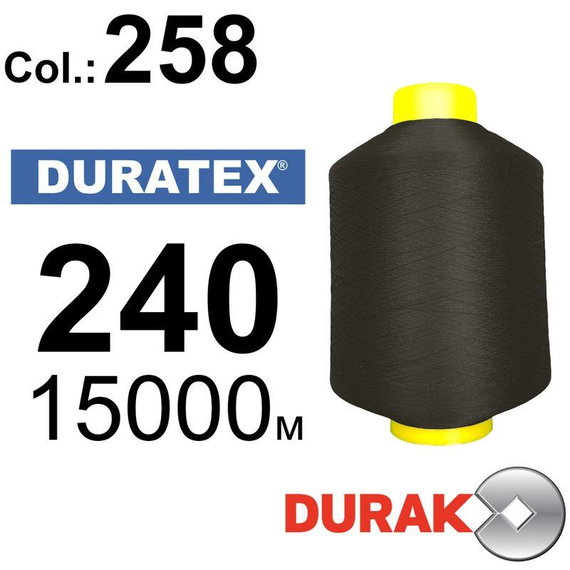 Нитки текстуровані, Duratex, поліестер, N240 (12tex), довжина 15000 м., колір 11(258)-330 - к14
