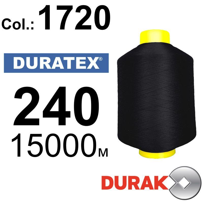 Нитки текстуровані, Duratex, поліестер, N240 (12tex), довжина 15000 м., колір 12(1720)-0 - к12
