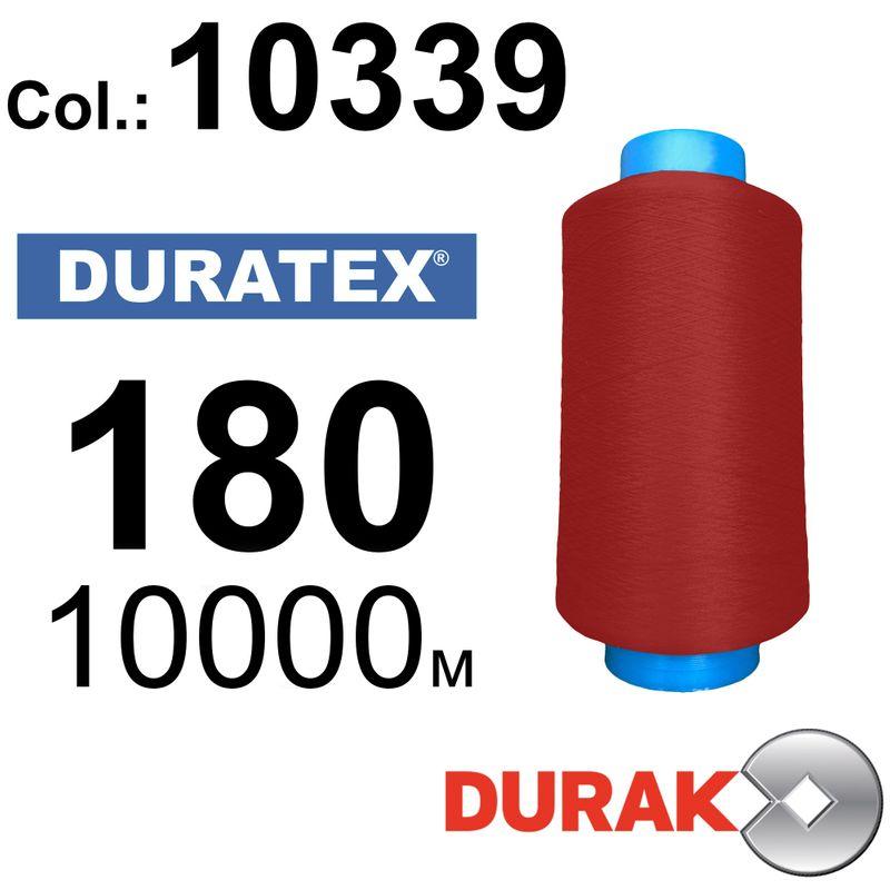 Нитки текстуровані, Duratex, поліестер, N180 (18tex), довжина 10000 м., колір 04(10339)-10 - к2