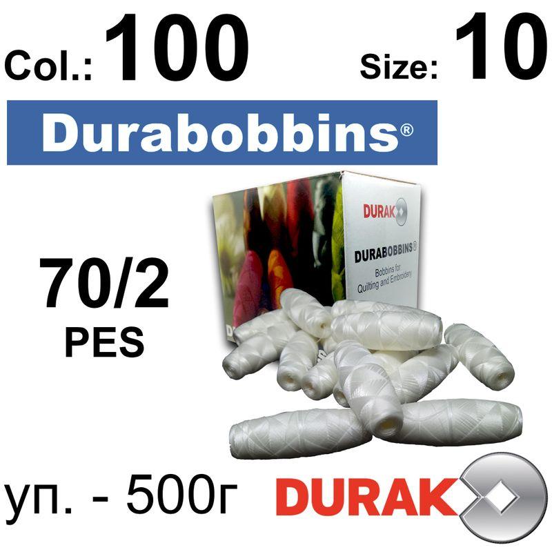 Нитки сверхпрочные, Durabobbins, полиэстер, N70 / 2 (16 tex), Size-10 длина 285м. , Цвет 01 (100) -566-500гр