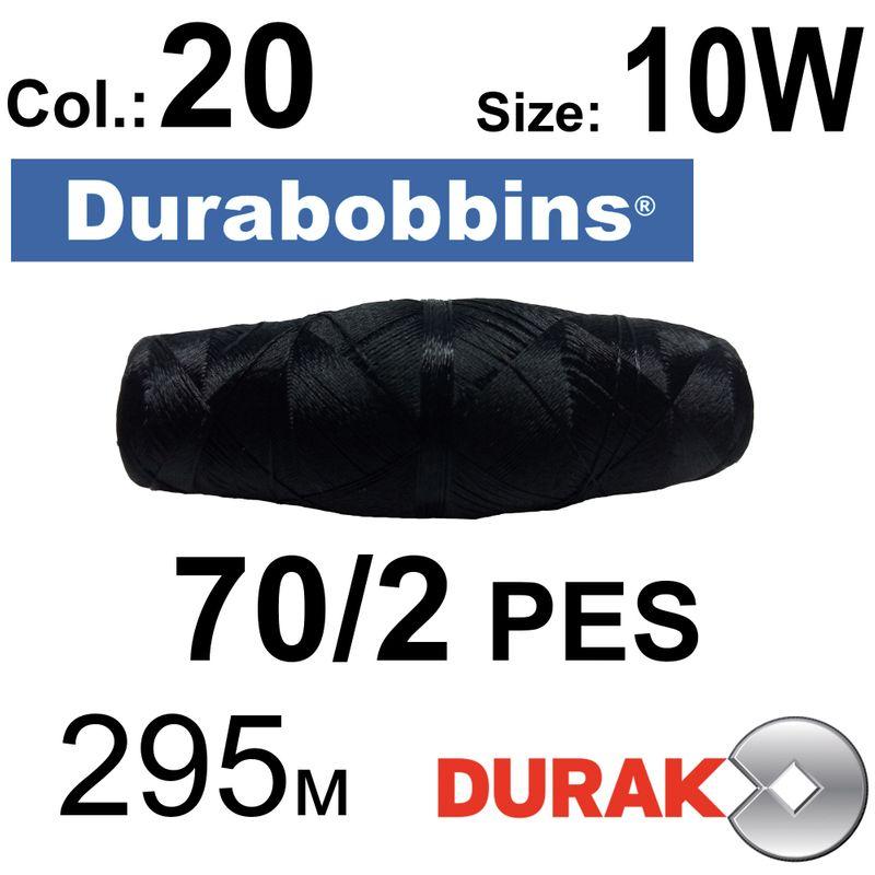 Нити сверхпрочные, Durabobbins, полиэстер, N70 / 2 (16 tex), Size-10W длина 295м. , Цвет 02 (20) -bk