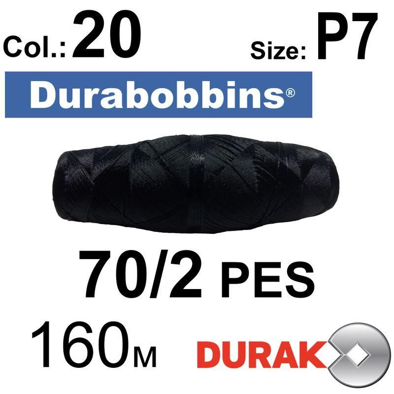 Нити сверхпрочные, Durabobbins, полиэстер, N70 / 2 (16 tex), Size-P7 длина 160м. , Цвет 02 (20) -bk
