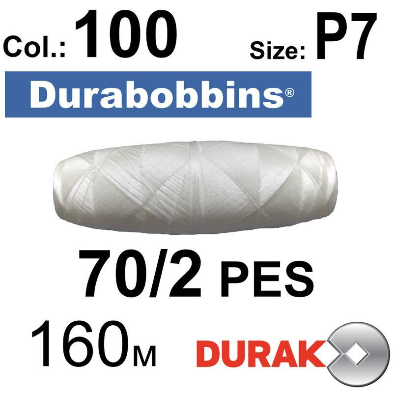 Нити сверхпрочные, Durabobbins, полиэстер, N70 / 2 (16 tex), Size-P7 длина 160м. , Цвет 01 (100) -566
