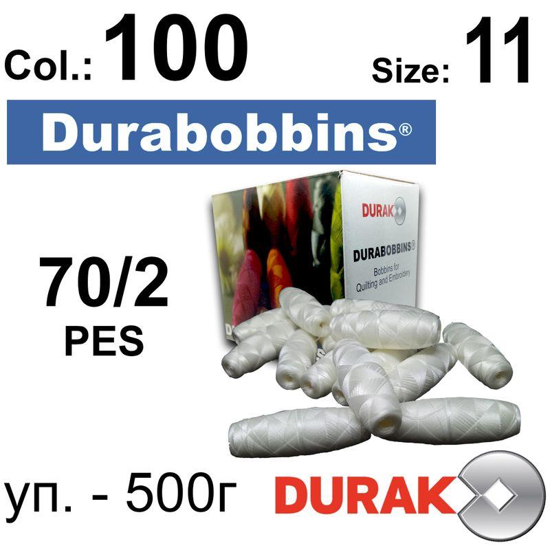 Нити сверхпрочные, Durabobbins, полиэстер, N70 / 2 (16 tex), Size-11 длина 305м. , Цвет 01 (100) -566-500гр